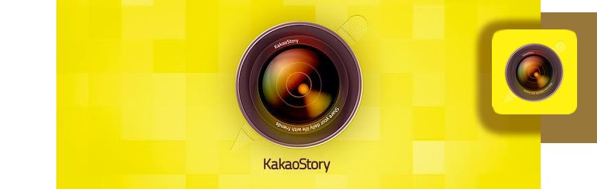 Kakao Story