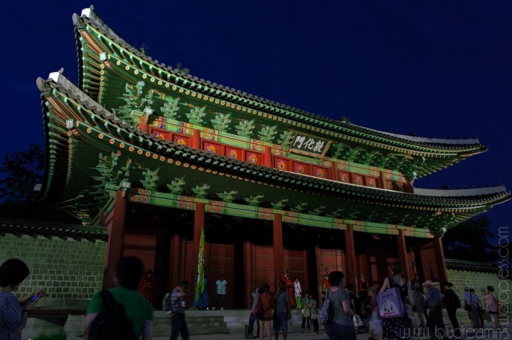 돈화문 (Donhwamun)